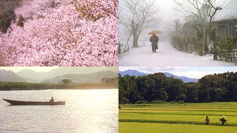 海坂藩美景